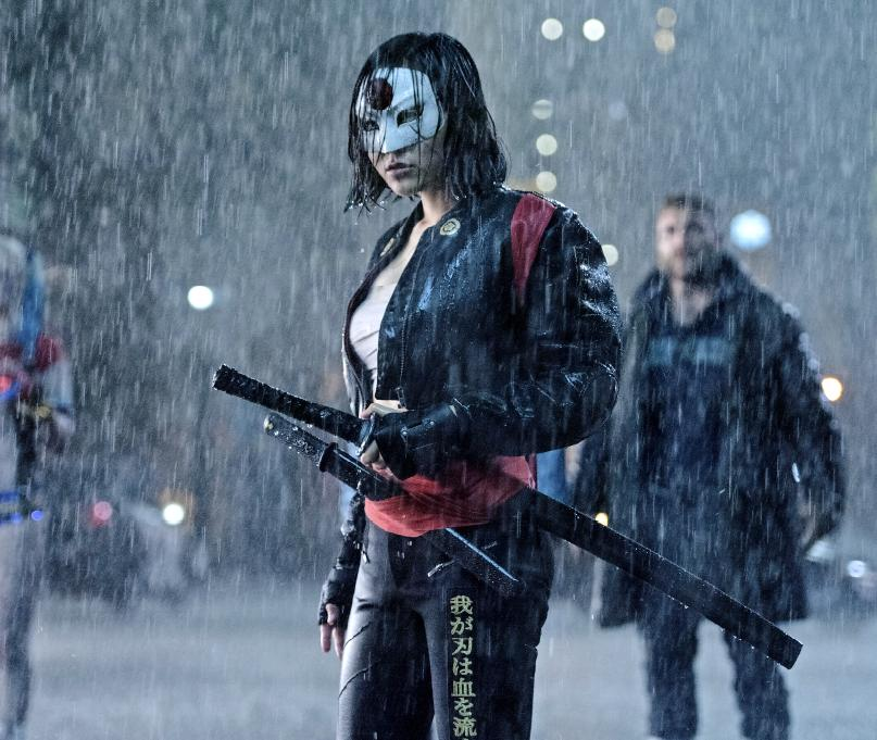 The Japanese Samurai Sword Used by Katana in the Suicide Squad Movie
